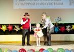 ФЕСТИВАЛИ, КОНЦЕРТЫ 2013